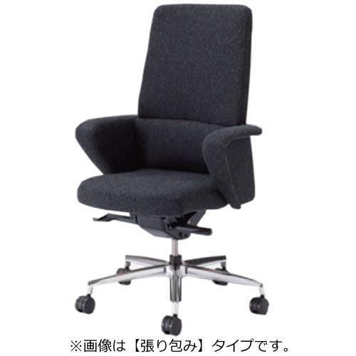 オカムラ セフィーロ エグゼクティブチェア 社長椅子 役員椅子 デザイン肘 突板貼り 革タイプ ハイバック L435WH-P