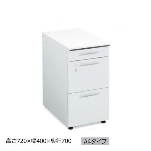 コクヨ iSデスクシステム 脇デスク A4タイプSD-ISN47ECASPAW