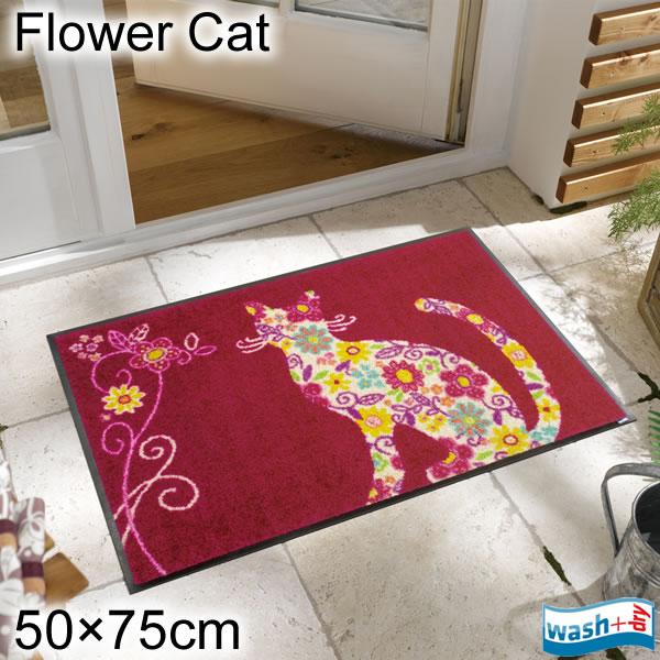 ウォッシュ アンド ドライ 玄関マット エントランスマット フロアマット ウェルカムマット 洗える 滑り止め 薄型 屋外 屋内 室内 50×75cm 猫 シルエット 花柄 おしゃれ かわいい 赤 速乾 G009A