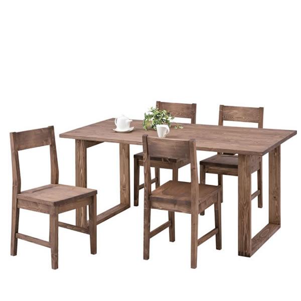 東谷 ルーアン ダイニングテーブル 150×80 5点セット CFS-841 CFS-840