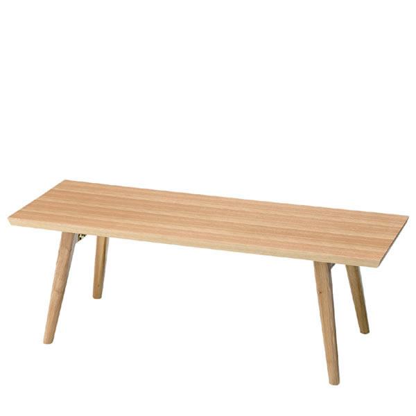 東谷 エダ フォールディングテーブル 105×40 折りたたみ HOT-544