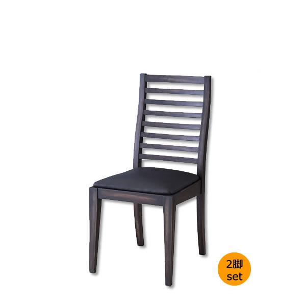 東谷 ダイニングチェア 2脚セット NW-881C_2set 約W42×D52×H90×SH45 インテリア 家具 椅子 イス 天然木 北欧 アンティーク AZ-NW-881C-2SET