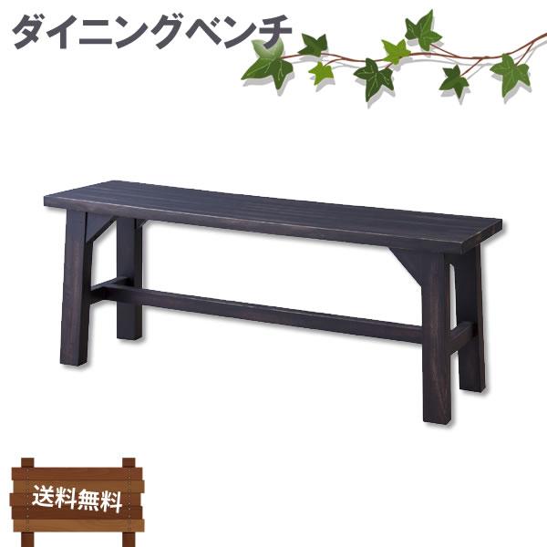 東谷 ダイニングベンチ 2人掛け NW-883B 約W115×D30×H45 インテリア 家具 椅子 イス 天然木 北欧 アンティーク モダン レトロ AZ-NW-883B