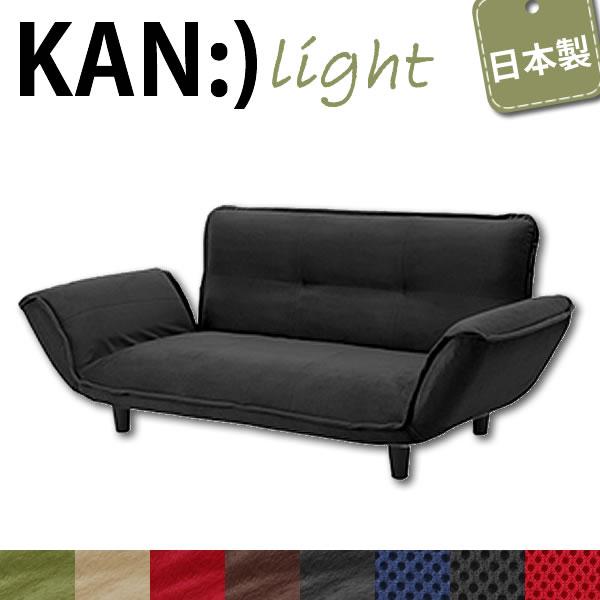 コンパクト カウチ ソファ KAN light カン ライト ブラック (テクノ生地) 樹脂脚S 150mm リクライニング 2人掛け 日本製 CT-10141-010