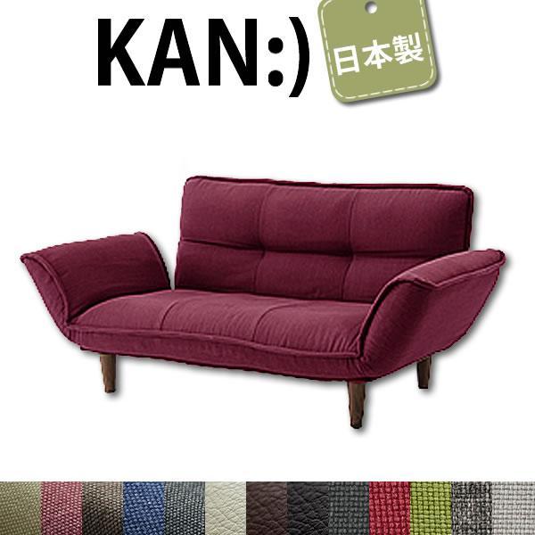 KAN コンパクトカウチソファ カウチソファ レッド (シャンブレー生地) 樹脂脚S150mm リクライニング 2人掛け シンプル 日本製 CT-10142-004