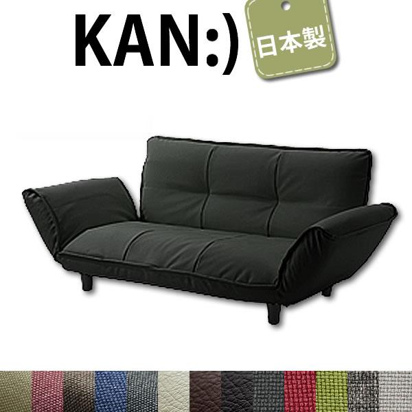 KAN コンパクトカウチソファ カウチソファ ブラック (PVCレザー) 樹脂脚S150mm リクライニング 2人掛け シンプル 日本製 CT-10142-018