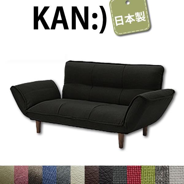 KAN コンパクトカウチソファ カウチソファ ブラック (ダリアン生地) 樹脂脚S150mm リクライニング 2人掛け シンプル 日本製 CT-10142-020