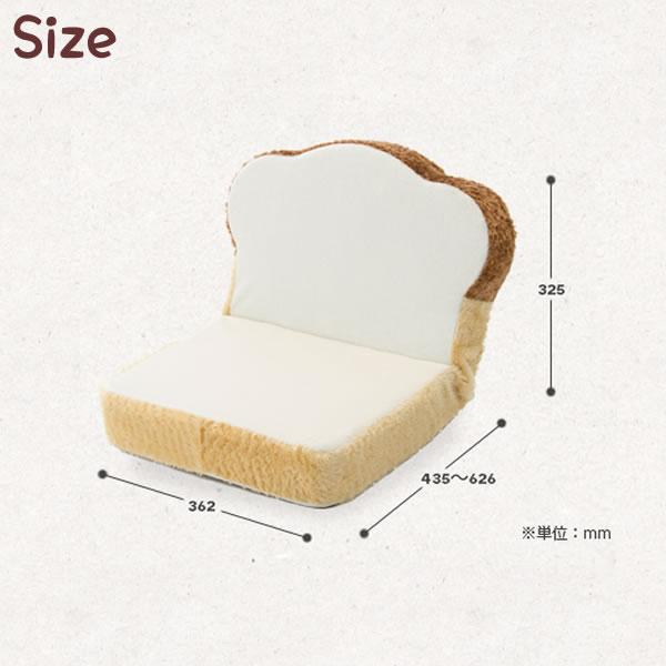 ぷちパン_座椅子_かわいい食パン座椅子のぷちバージョン!_1個_食パン