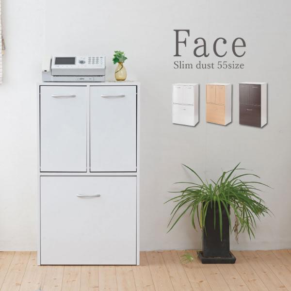 キッチンシリーズ face 3分別 ダストボックス ホワイト ゴミ箱 スリム キャスター付き キッチン ごみ箱 シンプル フェイス NR-FY-0028