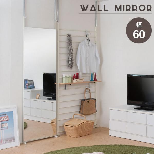 突っ張り壁面ミラー 幅60cm ホワイト 鏡 全身ミラー 姿見 壁掛け ルームミラー 省スペース ノンフレーム つっぱり すき間 NR-NJ-0516