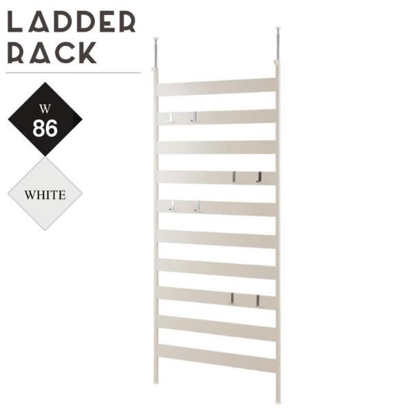 [本体] 壁面突っ張りラダーラック 壁面ラック 幅86cm ホワイト 白 はしごラック ラダーシェルフ ウォール ラック 高品質 日本製 NR-NJ-0518