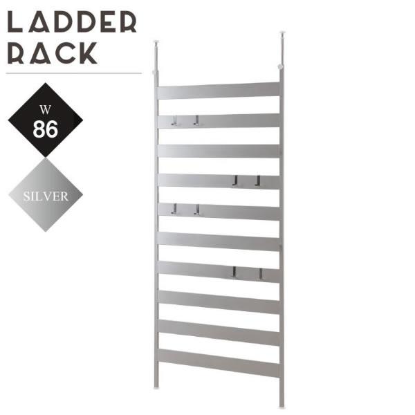 [本体] 壁面突っ張りラダーラック 壁面ラック 幅86cm シルバー 銀 はしごラック ラダーシェルフ ウォール ラック 高品質 日本製 NR-NJ-0519