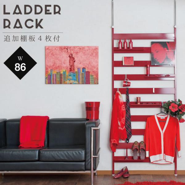 [本体] 壁面突っ張りラダーラック 壁面ラック 幅86cm 棚4枚付 レッド 赤 はしごラック ラダーシェルフ ウォール ラック 高品質 日本製 NR-NJ-0525