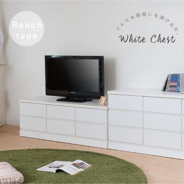 ホワイトチェスト ベンチチェスト 幅120cm 2段 6杯 白 チェスト たんす 整理たんす 引出し 洋タンス キャビネット 日本製 完成品 NR-SA-0020