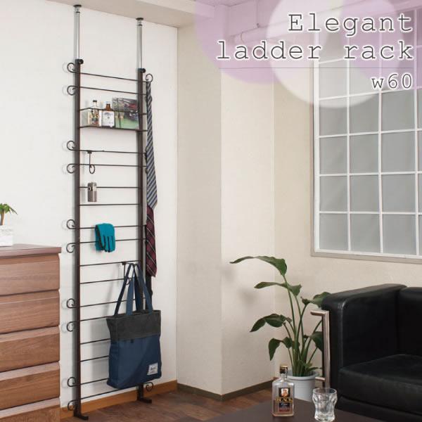 突っ張り 壁面 ガーリーデザイン ラダーラック 幅60cm ブラウン ラック 棚板 パイプ ラダーシェルフ ラック シェルフ 完成品 日本製 NR-NJ-0444