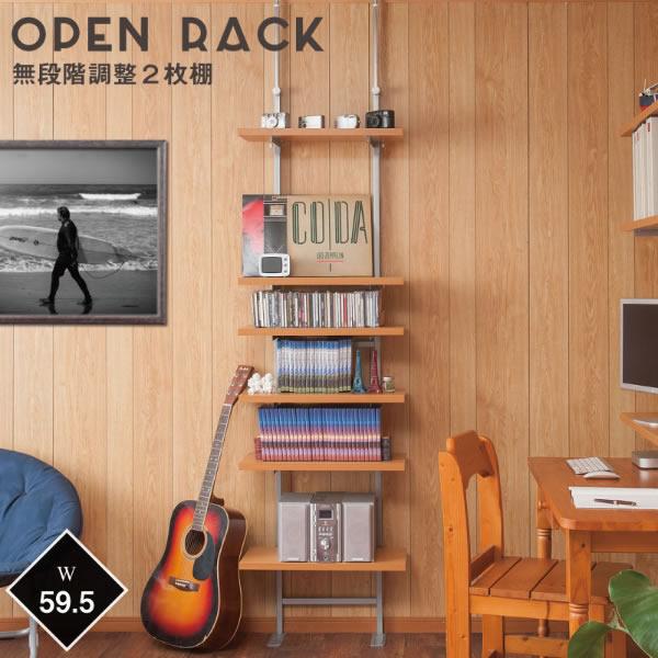[本体] 突っ張り壁面収納 2枚棚 幅59.5cm ナチュラル 日本製 オープンラック 棚 ラック 省スペース つっぱり 簡単設置 NR-NJ-0468