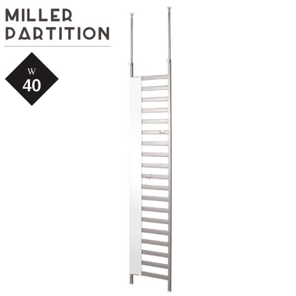 ミラー付パーテーション 幅40cm シルバー 鏡 ラダーラック ミラー&ディスプレイ パーテーション 突っ張り 見せる収納 日本製 NR-NJ-0067
