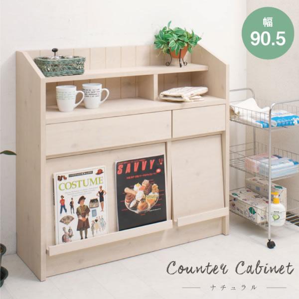 カウンター下 ディスプレイ収納 幅90.5cm キャビネット キッチンカウンター下 ストッカー 選べるサイズ 7種類 完成品 日本製 NR-NO-0020