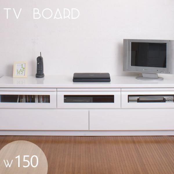 TVボード 艶ありホワイト 幅150cm テレビ台 テレビボード フラップ扉 デッキ収納 CD DVD 収納 引出し 九州 大川 完成品 日本製 NR-TE-0002