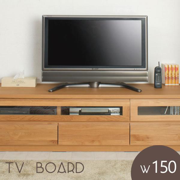 天然木アルダー テレビボード 幅150.5cm ナチュラル TVボード テレビ台 ローボード デッキ収納 フラップ扉 完成品 日本製 NR-TE-0005