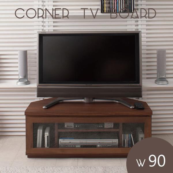 天然木アルダー コーナーTVボード 幅90cm ダークブラウン テレビ台 テレビボード フラップ扉 ルーター置き 完成品 日本製 NR-TE-0046