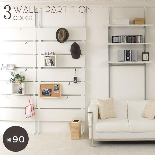 [本体] ウォールパーテーション 幅90cm ホワイト 壁面収納 パーテーション 梯子ラック ラック 間仕切り ディスプレイラック NR-NJ-0139