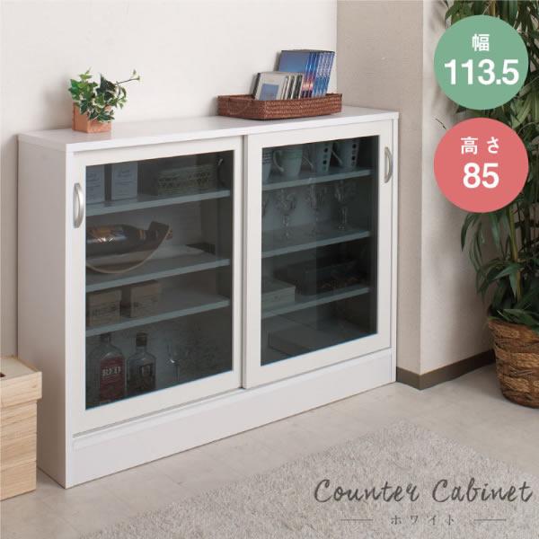 カウンター下収納シリーズ ガラス引戸 幅113.5cm 高さ85.5cm 薄型 白 タンス 家具 選べる11タイプ 完成品 日本製 NR-NO-0035