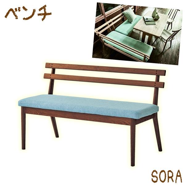 SORA リビングダイニング ベンチ ブラウン 生地ブルー ベンチチェア ベンチソファ 2人掛け イス 長椅子 椅子 YK-O0487S0146