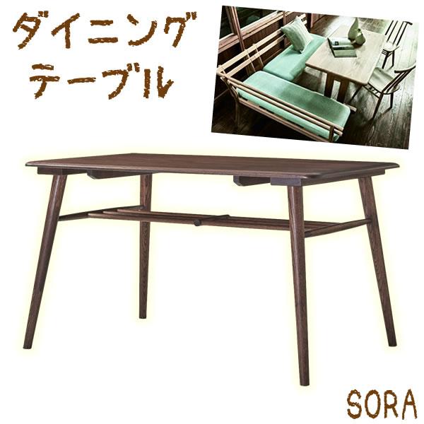 SORA&CIELO ダイニングテーブル ブラウン リビングテーブル センターテーブル ダイニングテーブル 机 食卓 長方形 YK-O0493