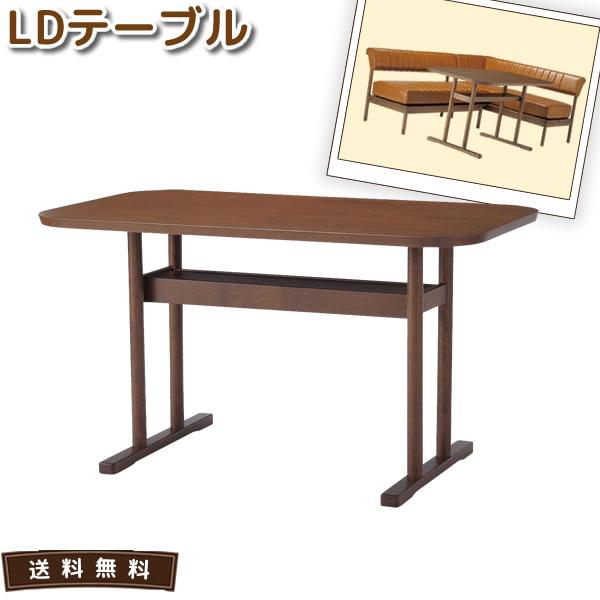DUO リビングダイニング テーブル 横幅1200mm 奥行700mm 高さ660mm リビングテーブル センターテーブル ダイニングテーブル YK-O1658