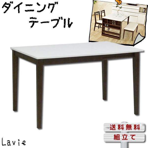 ダイニングテーブル ラビー 120HT ダークブラウン センターテーブル テーブル 机 YK-O3775