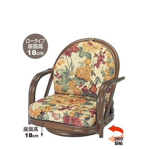 籐製 座椅子 ラウンドチェアー ロータイプ 回転座椅子 籐椅子 回転ラタン椅子 籐チェア S-541B