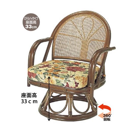 籐製 座椅子 ラウンドチェアー ミドルハイタイプ 回転座椅子 籐椅子 回転ラタン椅子 籐チェア S-543B