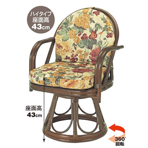 籐製 座椅子 ラウンドチェアー ハイタイプ 回転座椅子 籐椅子 回転ラタン椅子 籐チェア S-544B