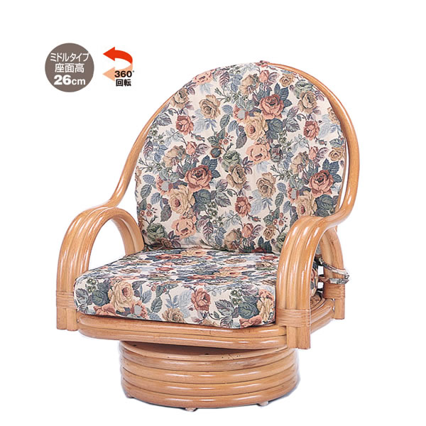座椅子 籐回転座椅子 ミドルタイプ ブラウン 籐椅子 回転ラタン椅子 籐チェア S-582