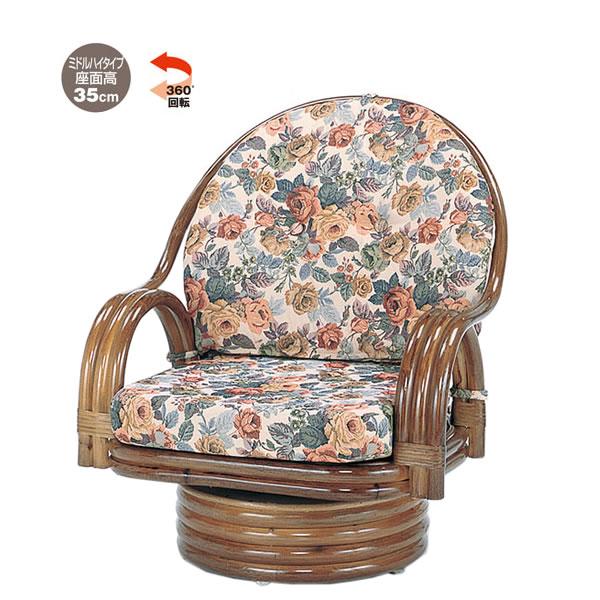 座椅子 籐回転座椅子 ミドルタイプ ダークブラウン 籐椅子 回転ラタン椅子 籐チェア S-582B