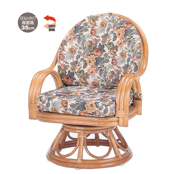 座椅子 籐回転座椅子 ミドルハイタイプ ブラウン 籐椅子 回転ラタン椅子 籐チェア S-583