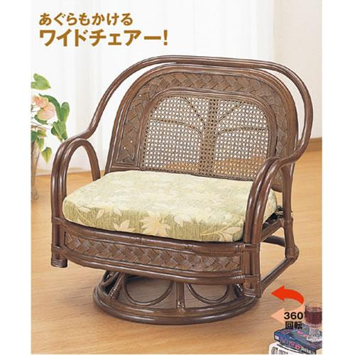 籐製 座椅子 籐ワイドラウンドチェアー 回転座椅子 籐椅子 回転ラタン椅子 籐チェア Y-502B