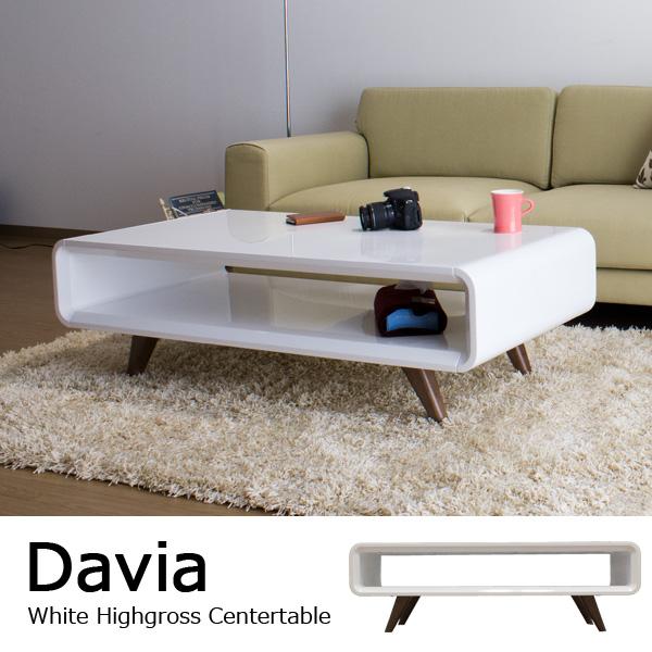センターテーブル 120 鏡面 ローテーブル カフェテーブル コーヒーテーブル 収納 テーブル リビングテーブル リビング家具 座卓 木製 白 ホワイトハイグロス仕上げ Davia ダビア 幅120cm kg-307a