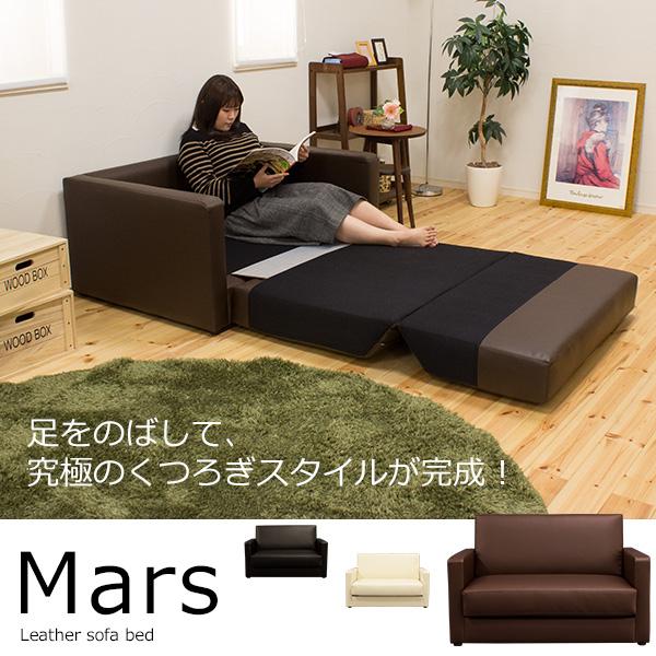 ソファベッド pvc 2人掛け 折りたたみ ソファーベッド レザー ソファー シングル ゆったり 昼寝 ベッド ソファ 2人 二人掛け ローソファー シングルソファ カウチソファ Mars マーズ kg-yf002