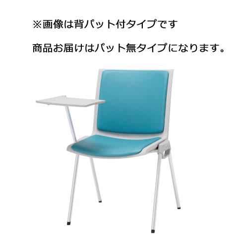 会議用チェア メモ台付きチェア テーブル付き椅子 スタッキング 固定脚 オルマチェア ALC-11+ALC-MS