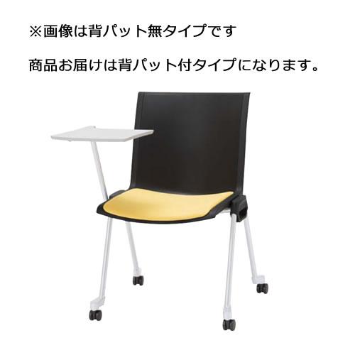 会議用チェア メモ台付きチェア テーブル付き椅子 スタッキング キャスター脚 背パッド付 オルマチェア ALC-K22+ALC-MS