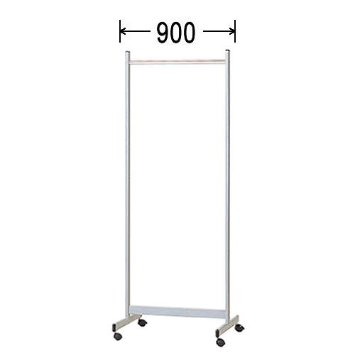 ハンガーラック 多人数コートスタンド KHK-900