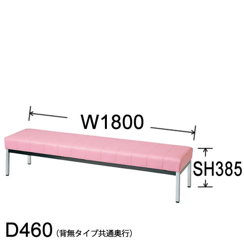 病院 待合室いす 椅子 イス ロビーチェア 長椅子 幅1800mm 背なし MC-1328NE38N