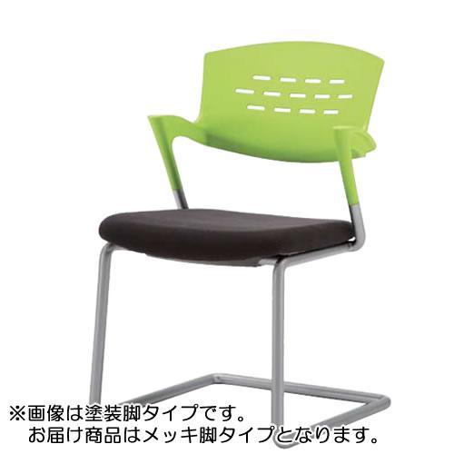ミーティングチェア 椅子 会議チェア キャンチレバー脚 メッキ脚 クピット QPC-335