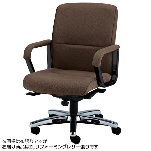 社長椅子 ZLリフォーミングレザー張り プレジデントチェアー エグゼクティブチェア ミドルバック メッキ仕上脚 NOTKW-6L