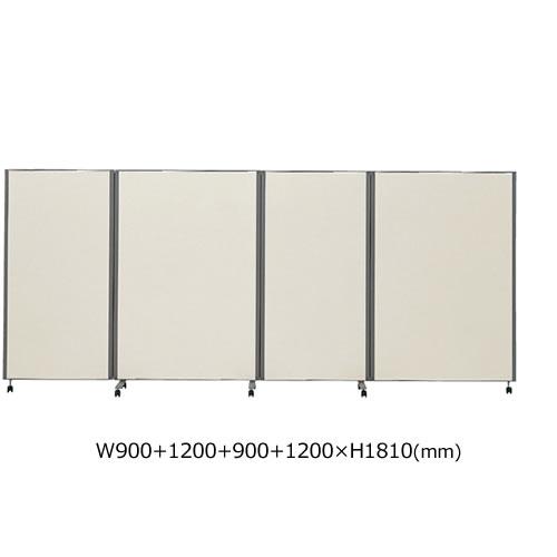 衝立 シークレットルームパネル 4連タイプ キャスター付き W4200 H1810 TSP-4