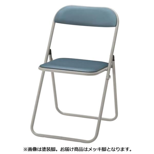 折りたたみチェア パイプ椅子 イス いす 6脚セット メッキ脚 NOTUC-36VG