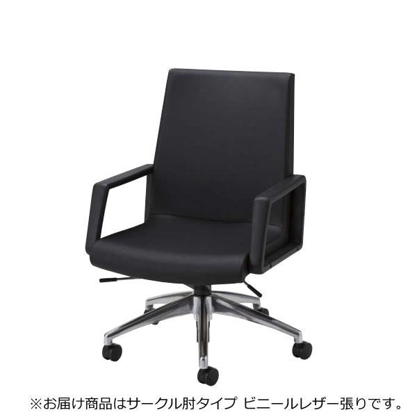 オフィスチェア 椅子 LK型 会議用チェア アルミ脚 ミドルバック サークル肘 ビニールレザー LK-6L