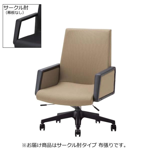 オフィスチェア 椅子 LK型 会議用チェア 樹脂脚 ミドルバック サークル肘 布 LK-S6N